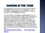 dancing in the 1920s