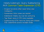 helpful sidetrack query subfactoring aka common table expression cte