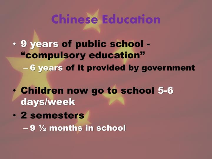 chinese education n.