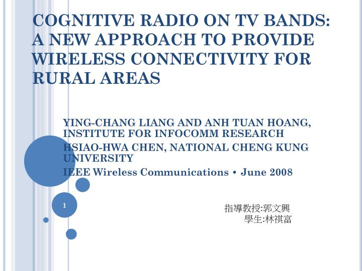 cognitive radio on tv bands a new approach to provide wireless connectivity for rural areas n.
