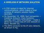 a wireless ip network solution