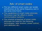 adv of smart codes
