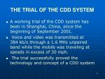 the trial of the cdd system
