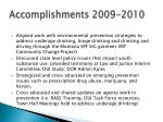 accomplishments 2009 20101