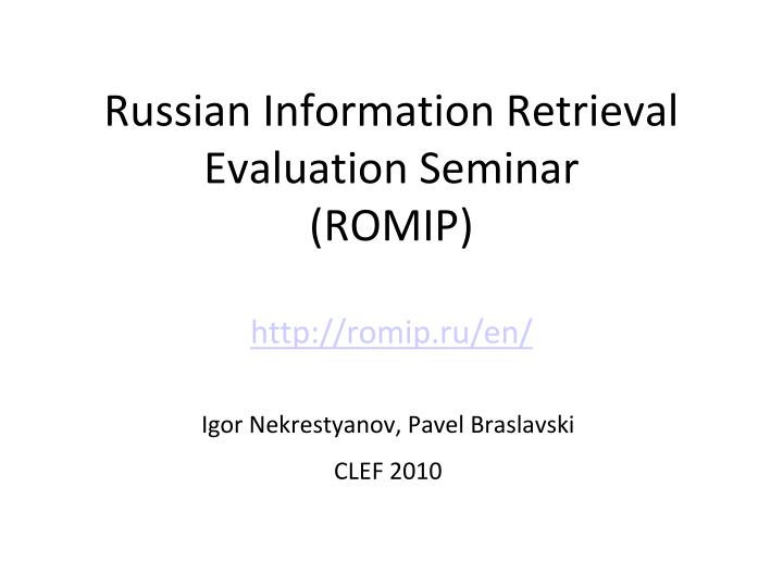 russian information retrieval evaluation seminar romip http romip ru en n.