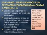 los 144 000 ser n llamados a un testimonio poderoso para alcanzar a muchos 1 6