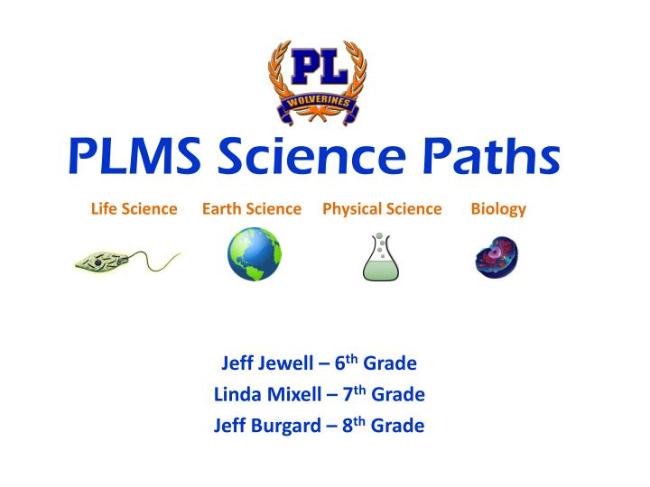 plms science paths n.