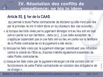 iv r solution des conflits de comp tence ne bis in idem6