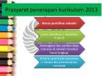 prasyarat penerapan kurikulum 2013