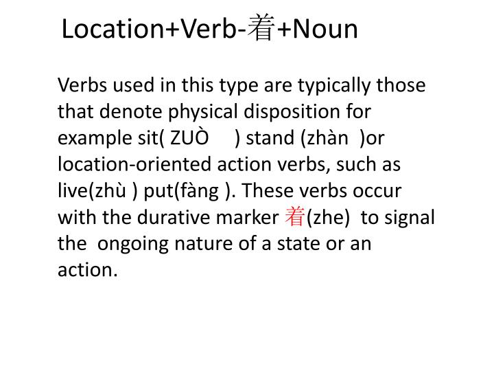 location v erb noun n.