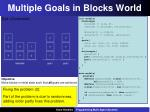 multiple goals in blocks world5