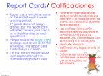 report cards calificaciones