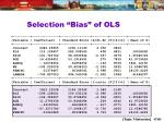 selection bias of ols