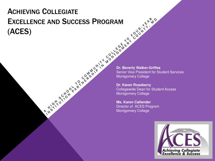 achieving collegiate excellence and success program aces n.
