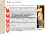 l ellenismo1