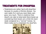 treatments for dwarfism
