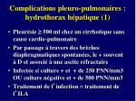 complications pleuro pulmonaires hydrothorax h patique 1