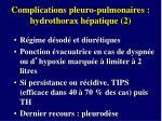 complications pleuro pulmonaires hydrothorax h patique 2