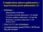 complications pleuro pulmonaires hypertension porto pulmonaire 1