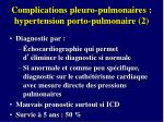 complications pleuro pulmonaires hypertension porto pulmonaire 2