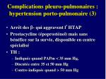 complications pleuro pulmonaires hypertension porto pulmonaire 3