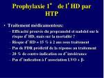 prophylaxie 1 de l hd par htp1