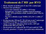 traitement de l hd par rvo