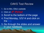 oaks test review