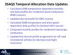 3saqs temporal allocation data updates