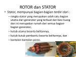 rotor dan stator1