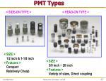 pmt types