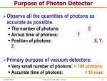 purpose of photon detector