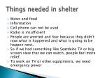 things needed in shelter