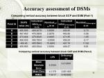 accuracy assessment of dsms1