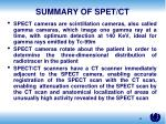 summary of s pet ct
