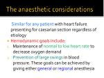 the anaesthetic considerations