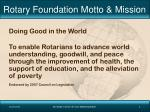 rotary foundation motto mission