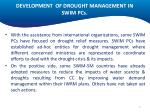 development of drought management in swim pcs