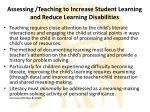 assessing teaching to increase student learning and reduce learning disabilities