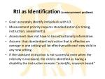 rti as identification a measurement problem