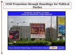 ooh promotion through hoardings for political parties