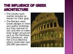 the influence of greek architecture