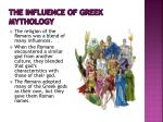 the influence of greek mythology