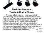 discipline overview theater musical theater