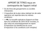 apport de titres re us en contrepartie de l apport initial