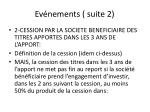 ev nements suite 2