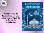 tout le mois de ramazhan est une mise en pratique de la force de r sistance