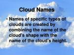cloud names