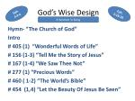 god s wise design