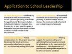 application to school leadership